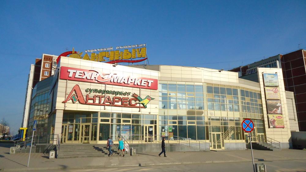 biznes-zentr-petrovskiy